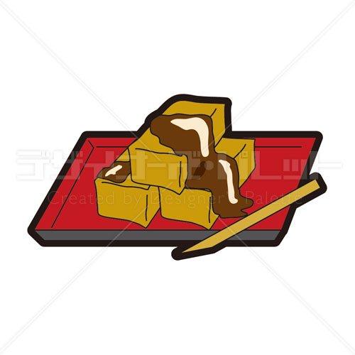 お菓子 わらびもち イラパレ ロイヤリティフリーのストックイラスト
