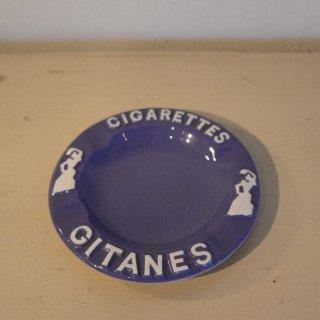 フランスアンティーク・GITANESの灰皿