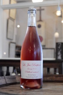 Julien Prével / Le Jus Brifiant Gamay 2018(ロゼ微発泡)<img class='new_mark_img2' src='https://img.shop-pro.jp/img/new/icons30.gif' style='border:none;display:inline;margin:0px;padding:0px;width:auto;' />
