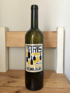 Lapati Wines / Tetris Mtsuvane 2018(オレンジ)