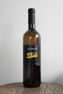 Dario Princic / Vino Bianco 2018(オレンジ)<img class='new_mark_img2' src='https://img.shop-pro.jp/img/new/icons30.gif' style='border:none;display:inline;margin:0px;padding:0px;width:auto;' />