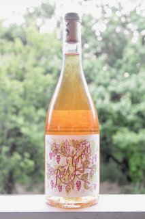Swerwer / Rooi-Groen Semillon Gris 2018(オレンジ)<img class='new_mark_img2' src='https://img.shop-pro.jp/img/new/icons30.gif' style='border:none;display:inline;margin:0px;padding:0px;width:auto;' />