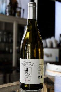 La Garance / Cuvée KAZE Chardonnay 2019(白)<img class='new_mark_img2' src='https://img.shop-pro.jp/img/new/icons30.gif' style='border:none;display:inline;margin:0px;padding:0px;width:auto;' />