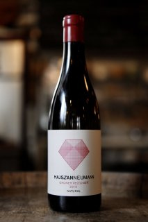 Hajszanneumann / Grüner Veltriner Natural 2019(オレンジ)<img class='new_mark_img2' src='https://img.shop-pro.jp/img/new/icons14.gif' style='border:none;display:inline;margin:0px;padding:0px;width:auto;' />