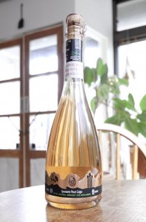 Fabulous / Spumante Pinot Grigio 2019(オレンジ泡)<img class='new_mark_img2' src='https://img.shop-pro.jp/img/new/icons14.gif' style='border:none;display:inline;margin:0px;padding:0px;width:auto;' />