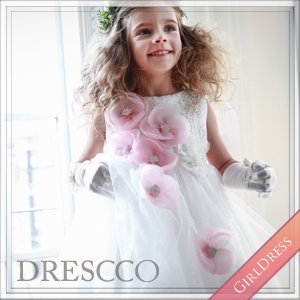 セリーヌフラワーモチーフドレス