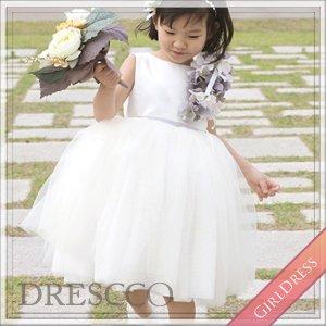 ヘスティアブーケコサージュホワイトドレス