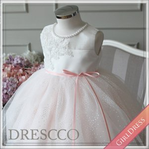 (一時販売中止) オーガンジーブロッサムシャワーピンクドレス