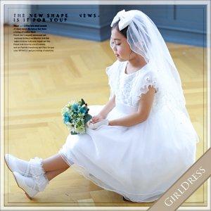 (一時販売中止) ソフトチュールフリルスリーブホワイトドレス