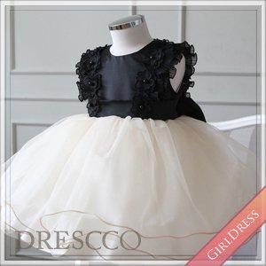 フリルショルダーブラックベージュドレス