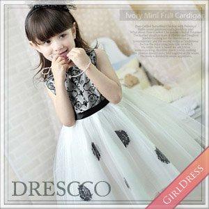 【在庫あり】ブラックジャガードドレス<7号><身長目安110〜120cm>