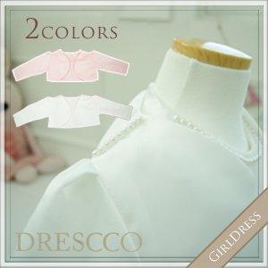 パールビジューサテンボレロ(2colors-ホワイト/ピンク)
