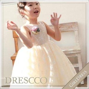 レイアフラワーコサージュ刺繍アイボリードレス