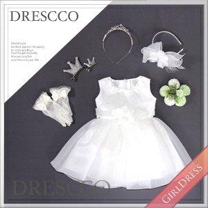 サクラホワイトドレス