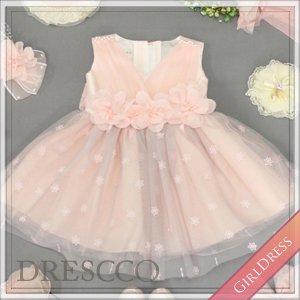 ウィロウィーグレーメッシュドレス