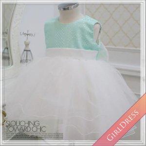 シルバードットミントグリーンドレス