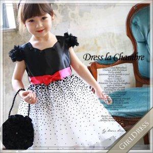 【在庫あり】グラシアブラックドレス