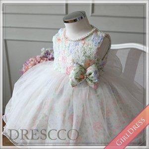 【在庫あり】グリーンローズフラワーチュールレースドレス