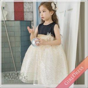 【在庫あり】ゴールドスパンコールレースドレス