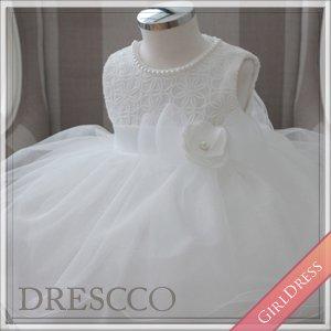 SALE)【在庫あり】フラワーモチーフビーズホワイトドレス<3号のみ><身長目安90cm前後>