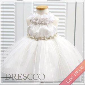 ホワイトシフォンフラワーホルターネックドレス