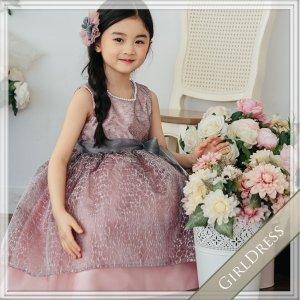 SALE)【在庫あり】グレイXピンク刺繍ドレス<Last1号のみ><身長目安75cm前後>