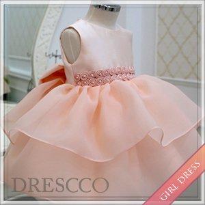 ピーチピンクフラワーベルトオーガンジードレス