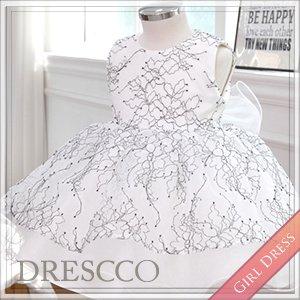 ホワイトフラワー刺繍メッシュレースドレス