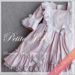 ピンクバイオレットドレス