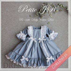 ブルーバイオレットドレス