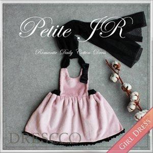 ブラックリボンホルターネックインディピンクドレス