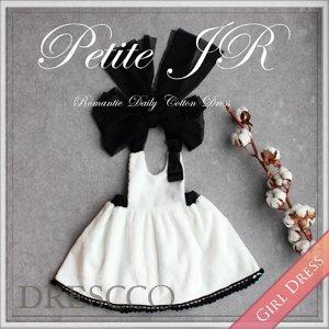 ブラックリボンホルターネックホワイトドレス