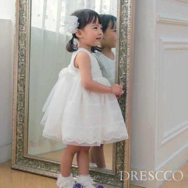 リリエショートドレス