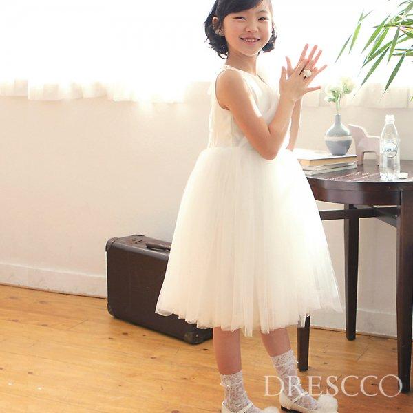 フレビアホワイトドレス