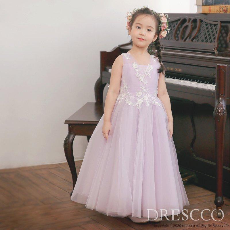 ライラックフラワー刺繍ロングドレス