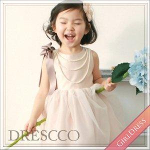 【在庫あり】ヘラゴールドピンクドレス(140size)(13号)