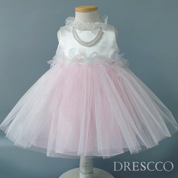 ブロッサムピンクドレス
