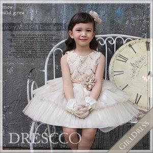 バネッサゴールドドレス