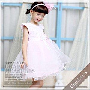 キャップスリーブピンクドレス