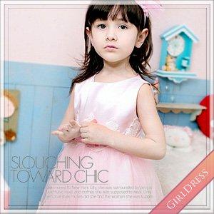 エミリーピンクドレス