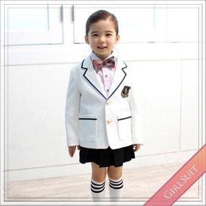 ホワイトガールスーツセット(ジャケット+スカート)