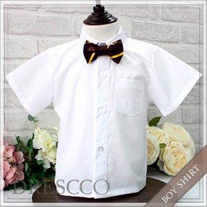 半袖ワイシャツホワイト