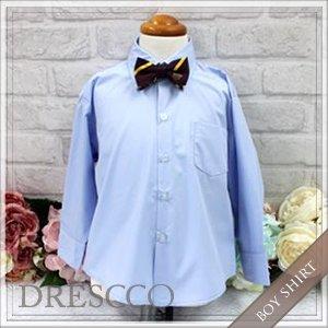 長袖ワイシャツブルー