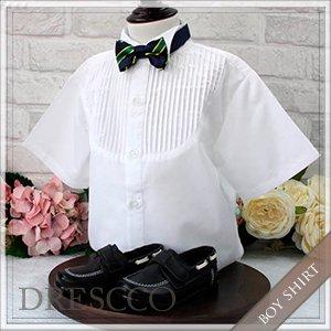 ピンタック半袖ワイシャツホワイト