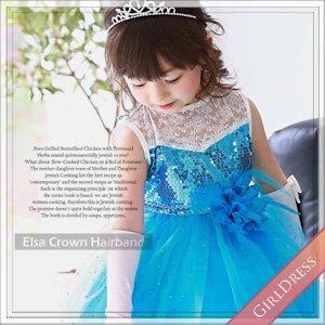 ブルークイーンゴージャスドレス