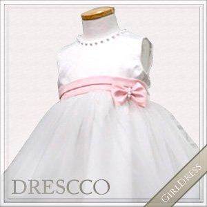 ホワイトチュールピンクリボンドレス