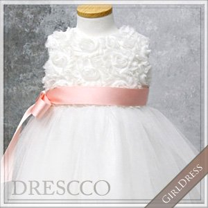 ホワイトローズピンクリボンドレス