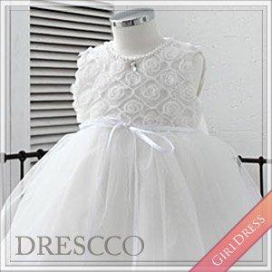 ホワイトプチローズパールダイヤドレス