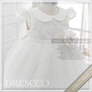 ホワイトフラワーパールパフスリーブドレス
