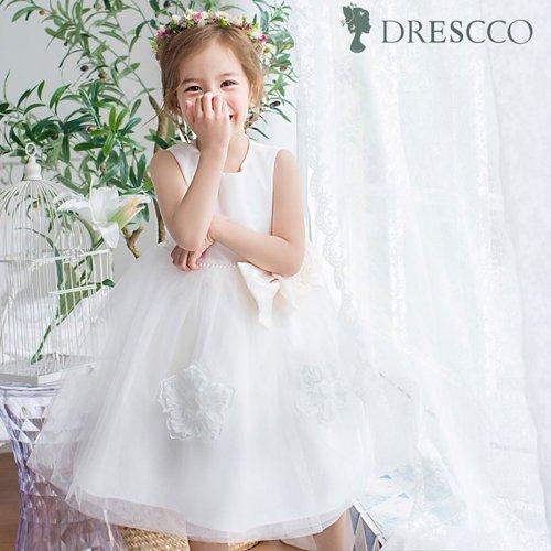 ベージュフラワーリボンドレス